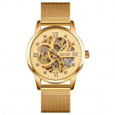 Skmei 9199 Gold