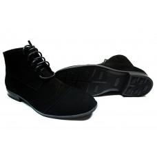 Ботинки мужские TarOl 313-1ВТ