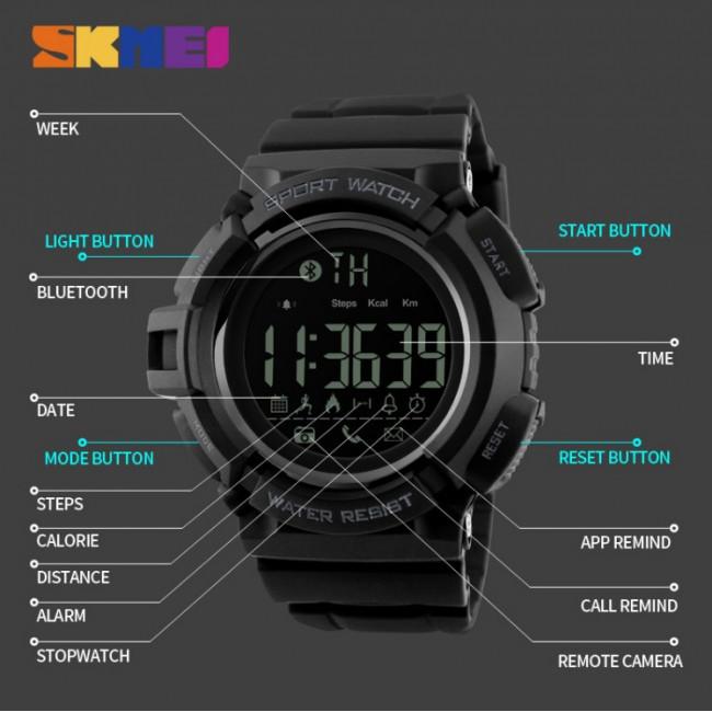 Skmei Smart Watch 1245 годинник з блютузом в Україні bc5eb0ce400bb